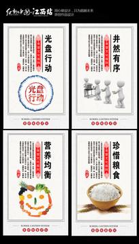 简约食堂文化宣传展板设计