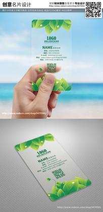 绿色叶子环保林业透明名片
