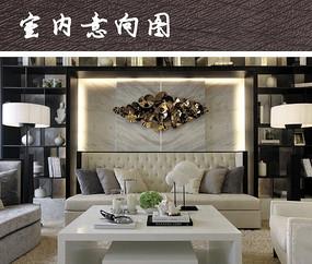现代时尚客厅背景墙
