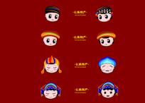 云南卡通人物頭像