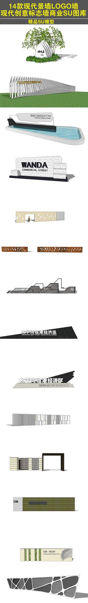 LOGO墻現代創意標志墻