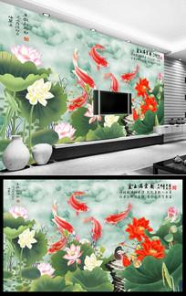九鱼中式荷花玉雕电视背景墙