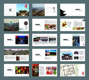 旅游平遥古城画册版式设计模板