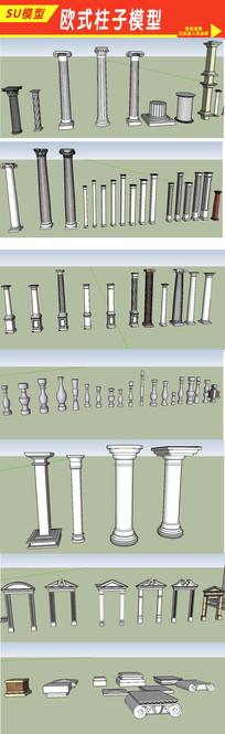 歐式柱子模型
