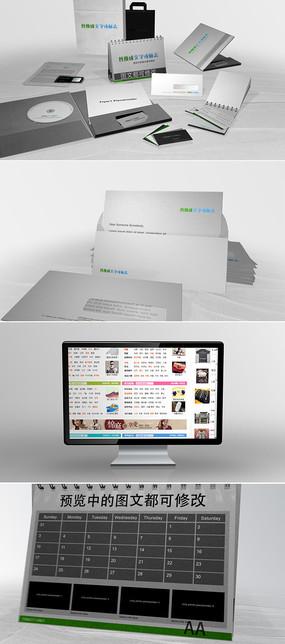 企业宣传推广vi设计ae模板
