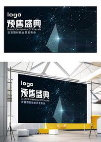 大气企业新品发布会背景海报