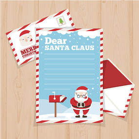 精美大气圣诞节信封信纸设计