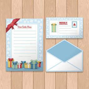 精美大气信封信纸设计