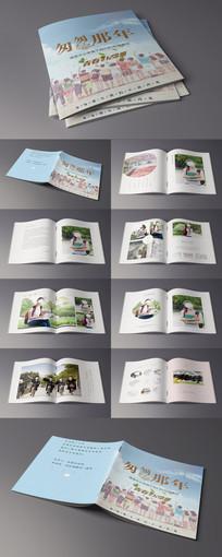 青春毕业纪念册画册