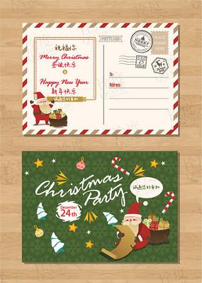 圣诞节插画邀请卡片明信片