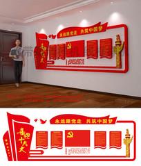 通用党建真实3d立体文化墙