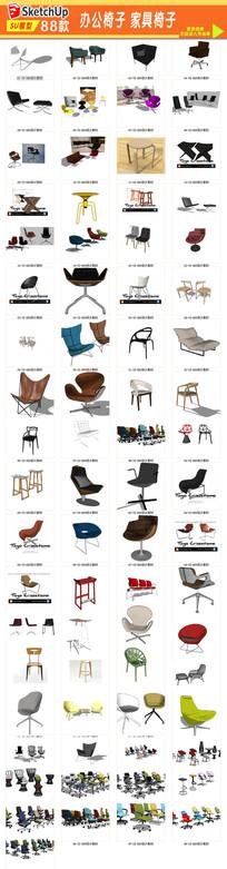 办公桌子椅子