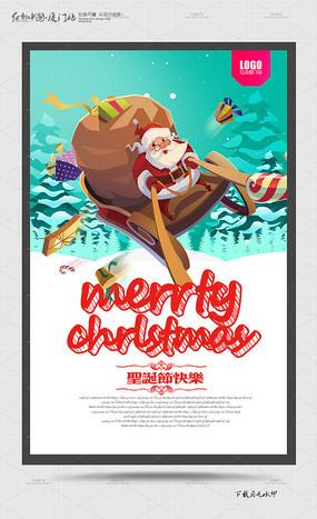 创意国外圣诞节宣传海报