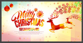 创意国外圣诞节宣传海报设计
