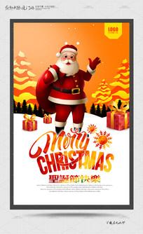 国外圣诞节宣传海报