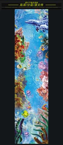 海底世界3D立体婚礼T台地毯设计
