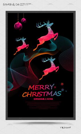 黑色国外圣诞节宣传海报