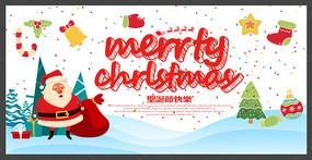 简约国外圣诞节宣传海报设计