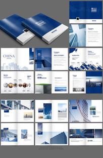 建筑工程画册