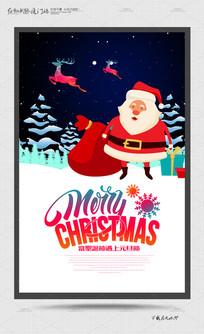 卡通国外圣诞节快乐宣传海报