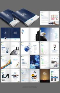 企业形象画册板式设计