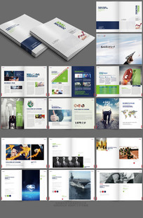 企业宣传册模版