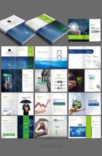 商务科技画册板式设计