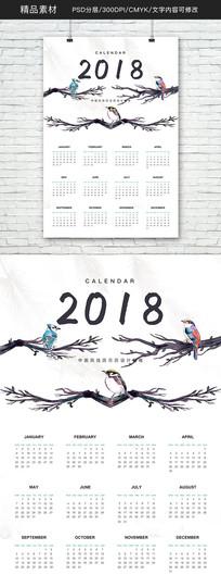 2018年古典挂历日历模板