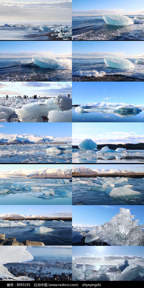 北极冰川动态视频