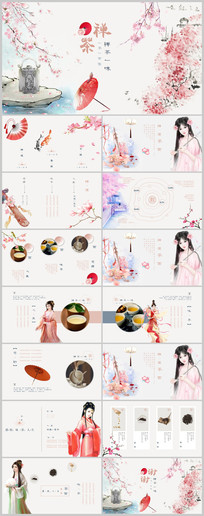 禅茶中国风古风PPT模板