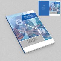 金融期货理财产品宣传册封面