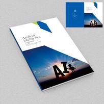 鲁班AI科技产品宣传册封面