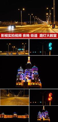 宁静的夜晚城市街道路灯大教堂视频