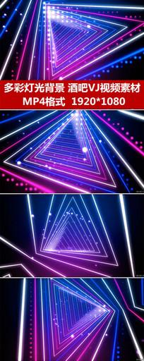 时空隧道炫彩粒子光线VJ视频