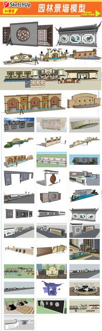 文化景墙模型设计