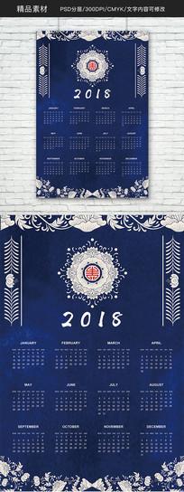 中国风古典青花瓷挂历日历模板