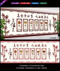 中式边框酒店餐厅中华美食文化