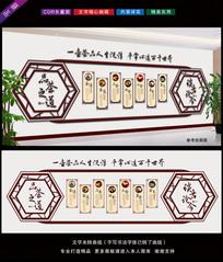 古典边框茶文化展板布置墙