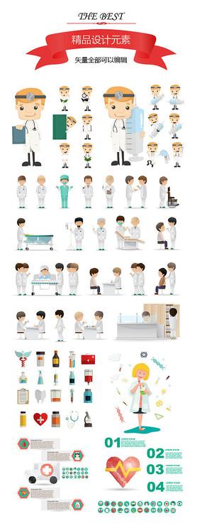 医护人员卡通