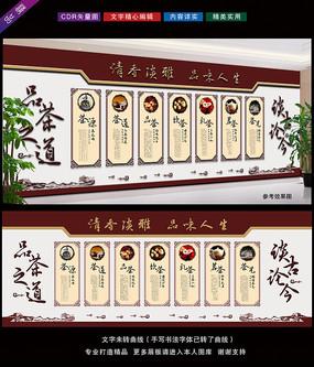 中式古典茶道文化墙设计