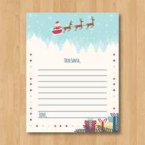 简约圣诞信纸矢量
