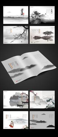 简约中国风山水画册设计