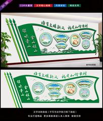 绿色青山金山银山乡村文化墙