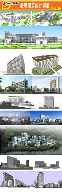 医院建筑设计模型