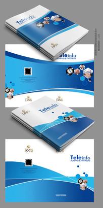 蓝色科技信息宣传册封面