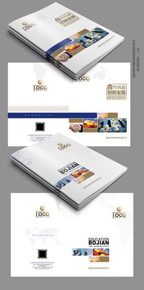 企業宣傳冊封面