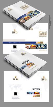 企业宣传册封面模版