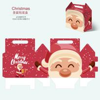 圣诞节喜庆圣诞老人包装礼盒