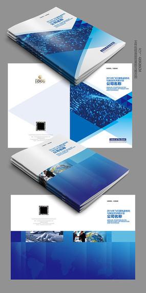 网络科技封面板式设计