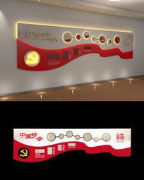中国梦党建文化墙设计模板